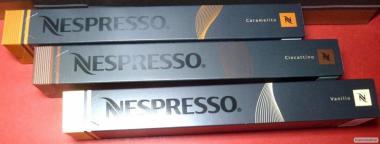 Кава капсули Nespresso Vanilio