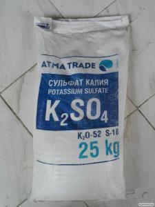 Продам сульфат калію