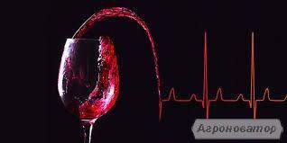 Продам домашнє натуральне вино