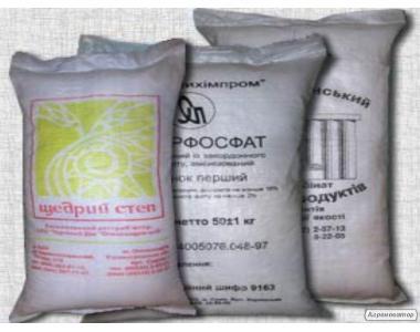 Мешки полипропиленовые, бумажные, полиэтиленовые