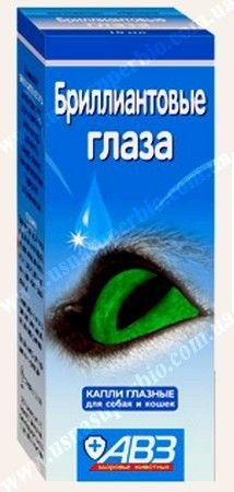 Бриллиантовые Глаза глазные капли для собак и кошек Агроветзащита, Россия (10 мл)