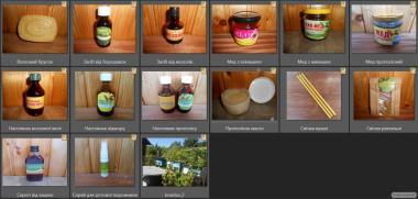 Косметика, мазі та ліки на основі продуктів бджільництва
