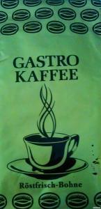 Куплю кофе в зернах ALVORADA Gastro 1кг