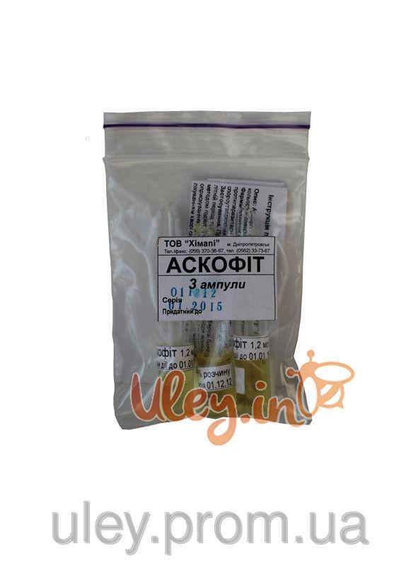 Аскофит 1,2 мл фунгіцидну, дезінфікуючий, протипаразитарний