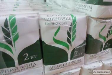 Борошно пшеничне вищий і перший сорт оптом