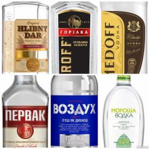Продам водку 0,5 - 45грн/шт