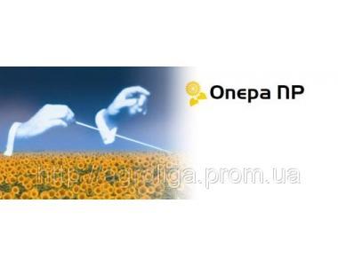 Подсолнечник сингента Опера