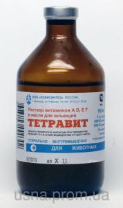 Тетравіт (100 мл)