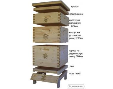 Комплектующие для ульев -корпус на рамку 300 мм (Дадан)