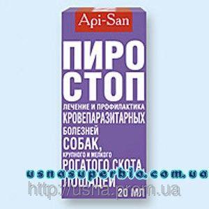 Пиро-стоп для лечения бабезиоза и пироплазмоза (20 мл) Апи-Сан, Россия