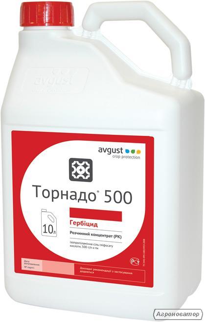 Гербіцид Торнадо 500 ВР (avgust crop protection)