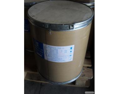 Окситетрациклин гидрохлорид (солянокислый)
