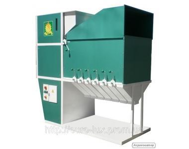 Продам безрешітний аеродинамічний сепаратор зерна ІСМ-40.