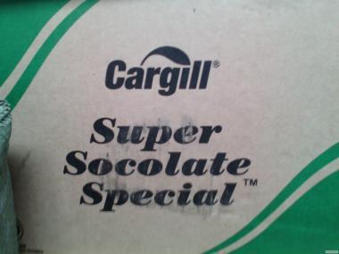 замінник масло какао лауріновий.ксантовая камедь