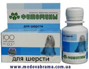 Фитомины, Для вовни для собак, Веда, Росія (100 таблеток)