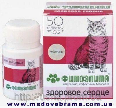 ФИТОЭЛИТА, Здоровое сердце для кошек, Веда, Россия (50 табл. по 0,2 г)