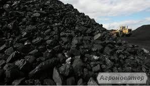 Реалізуємо вугілля