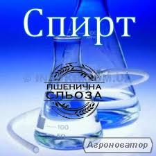 Продам спирт класса ЛЮКС оптом