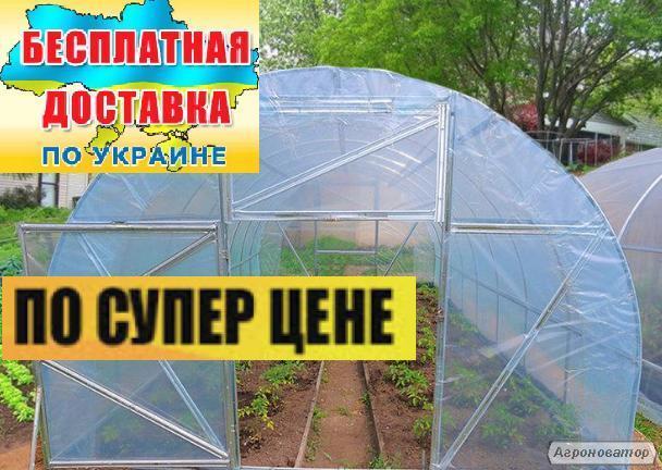 Теплица урожайная под пленку