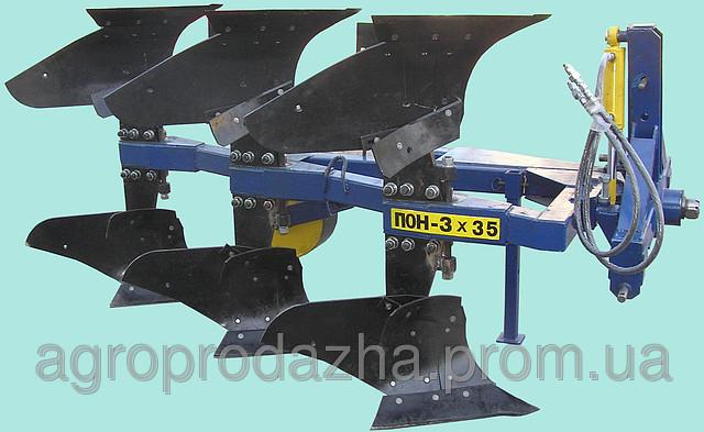 Плуг навісний ПН-2х25 ПН-2х35 ПН-3х35 ПН-4х40 ПОН-2х25 ПОН-3х35