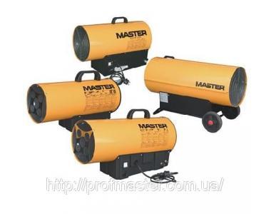 Master, гармата газова Master, обігрівач газовий Master