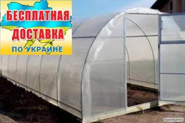 Теплицы Славяночка под поликарбонат и пленку