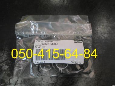 Ремкомплект Parker 73350:4108283