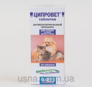 Ципровет для кошек, щенков и маленьких пород собак (1 уп.х 10 таб)