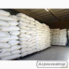 Предлагаем сахар свекловичный (Украина) с доставкой по Украине