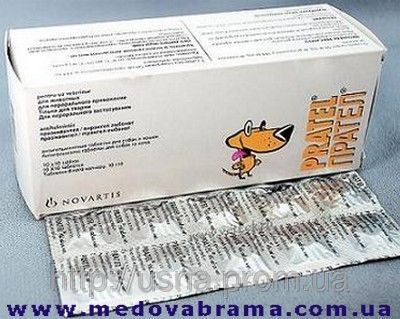 Прател (Pratel) Новартис, Словения — универсальный антигельминтик для животных (таблетки)