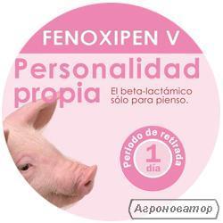 Здоровье свиноматок и поросят - Феноксипен