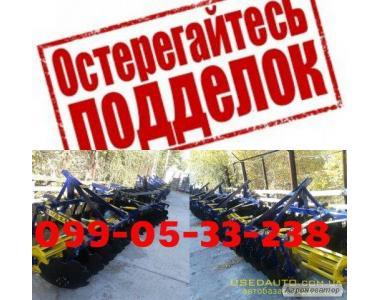 Прицепная борона АГД 2,5Н (заводская сборка)остерегайтесь подделок!!!