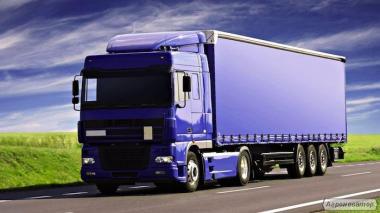 Предлагаем услуги по перевозке различного вида груза