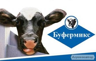 Буфер Кормовой для КРС