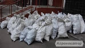 Вывоз строительного мусора Ивано-Франковск