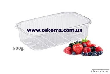 Упаковка для ягод, тара для ягод, лукошко для ягод, евротара для ягод
