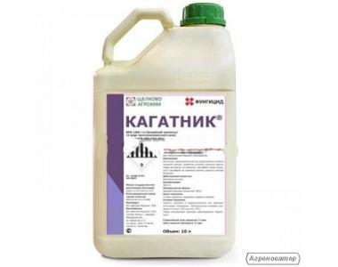 Фунгіцид Кагатник, ВРК (Щолково Агрохім Україна)