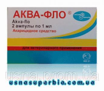 Аква-фло -1амп на 10 сімей