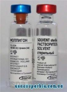Фоллигон (Folligon), 1 фл.х 5 мл+растворитель 1 фл. (1000 МЕ)