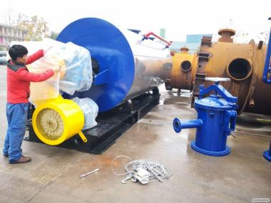 Линия оборудования для производства масла и мясокостной муки