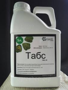 Фунгіцид Табс (аналог Фолікур) тебуконазол 250г/л, Фунгицид