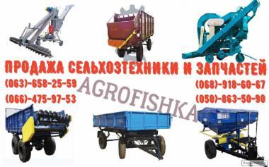 Продажа сельхозтехники и комплектующих