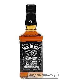продам копии элитного алкоголя