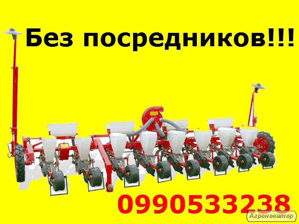 СЕЯЛКА ВЕСТА-8 БЕЗ ПОСРЕДНИКОВ