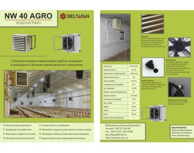 Тепловентилятор AGRO 40
