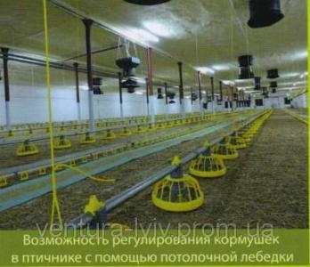 Кормушки для выращивания индюков, индейки, бройлера, утки, а также несушек
