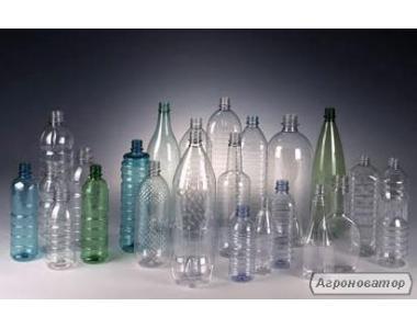 Бутылки пластиковые (ПЭТ) выдувные от 0,3л до 6 литов новые