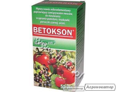 бетоксон