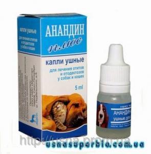 Анандин плюс капли в уши для собак и кошек, Медитэр, Россия (5 мл)