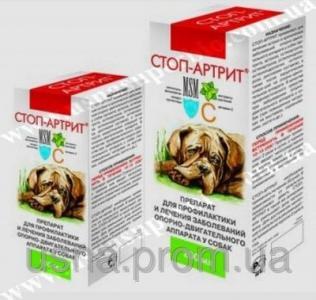 СТОП-АРТРИТ для собак (200 мл) і 100мл-171грн, Київ